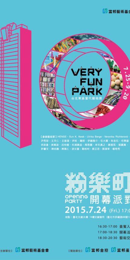 Very Fun Park 2015